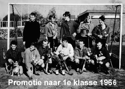 Promotie naar 1e klasse 1966
